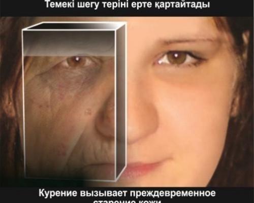 inf_dlya_pacientov_02