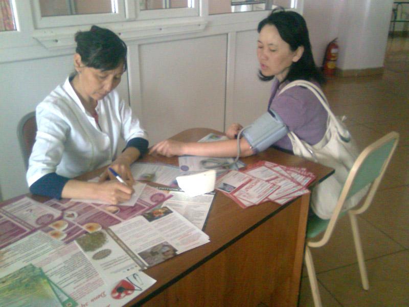 Гипертония и низкое давление | «Бест Клиник»