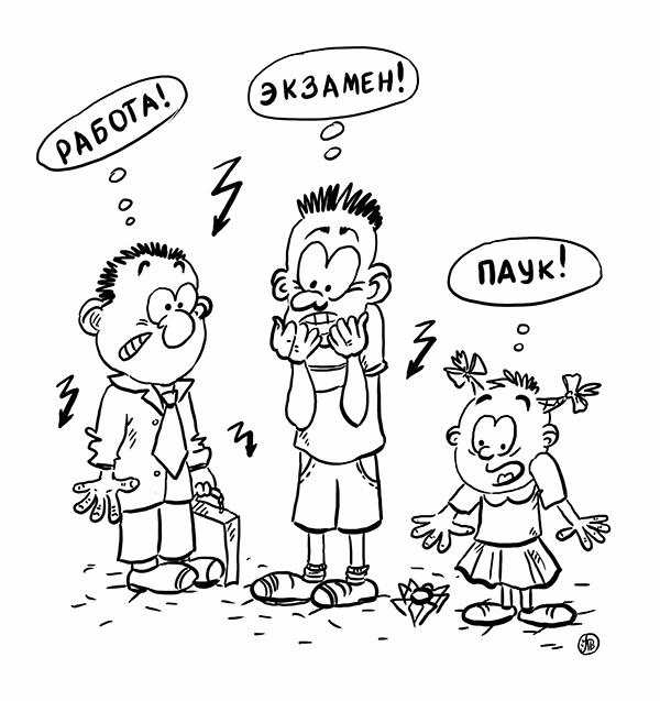 навыки управления стрессом