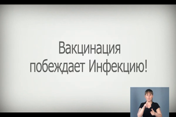 Профилактика ОРВИ и ГРИППА_RU