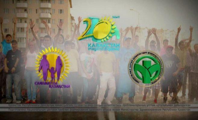 Психосоциальная поддержка молодежи(KZ)