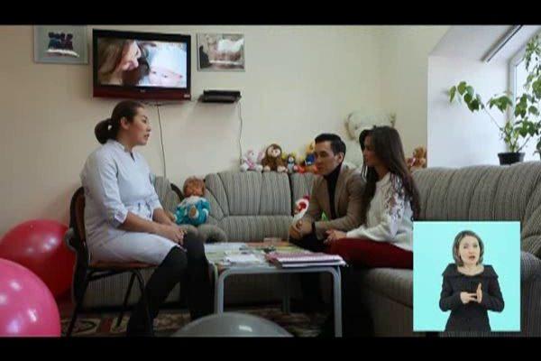Популяризация школы планирования семьи (KZ)