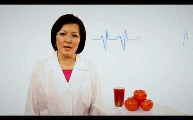 Профилактика артериальной гипертонии (KZ)