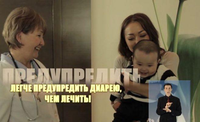 Профилактика диареи у детей_RU_13