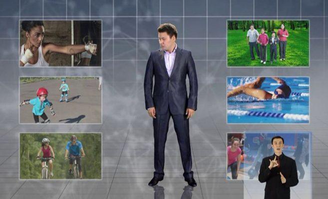 Аспекты ЗОЖ пропаганда спорта здоровая семья (RU)