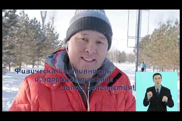 Пропаганда физической активности и профилактика ожирения_RU_14