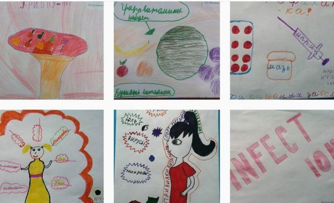 Итоги конкурса рисунков по ЗОЖ среди школьников СКО
