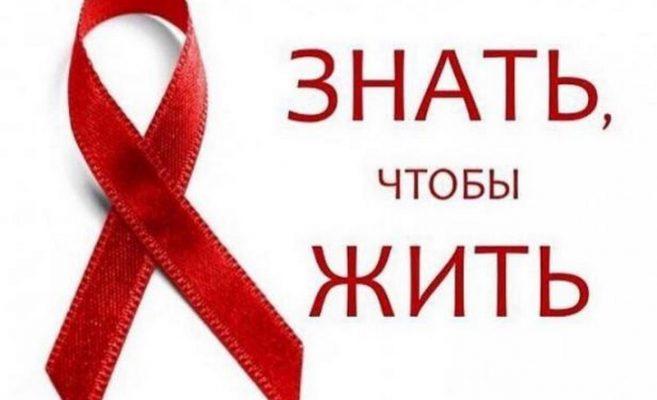 Своя игра между учащимися колледжей г.Петропавловск на тему Охрана репродуктивного здоровья
